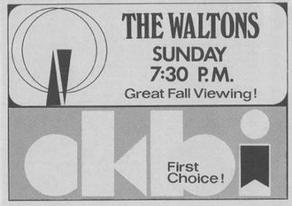 CKBI-TV - CKBI-TV used this promo box to showcase its logo and its promotions as of the 1973-74 television season.