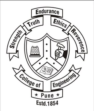 College of Engineering, Pune - Image: College of Engineering, Pune logo