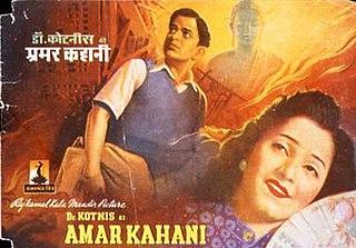 <i>Dr. Kotnis Ki Amar Kahani</i> 1946 film by V. Shantaram