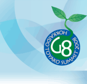34th G8 summit - 34th G8 Summit official logo