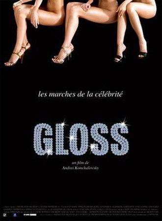 Gloss (film) - Image: Gloss (film)