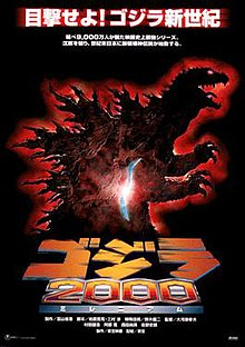 Image result for godzilla 2000