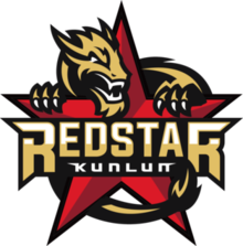 HC Kunlun Red Star logo.png