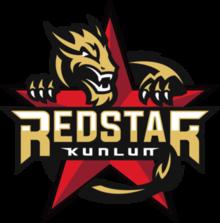 https://upload.wikimedia.org/wikipedia/en/thumb/f/f0/HC_Kunlun_Red_Star_logo.png/220px-HC_Kunlun_Red_Star_logo.png