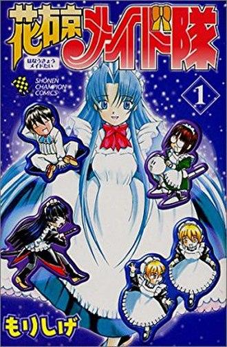Hanaukyo Maid Team - Cover of the first volume of the manga.