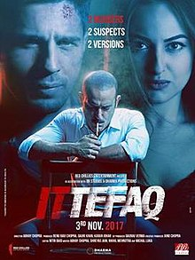 Theatrical Poster of Ittefaq
