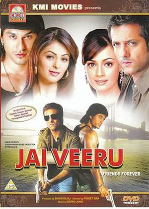 Jai Veeru - DVD cover