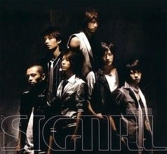 Signal (song) - Image: Kattun 02signal