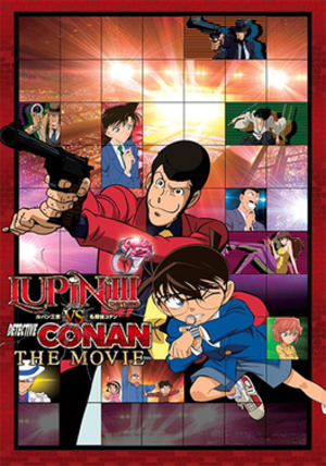 Lupin the 3rd vs. Detective Conan: The Movie - Image: Lupin the 3rd vs Detective Conan The Movie