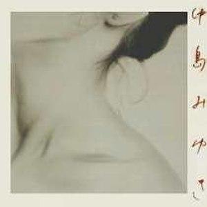 Miyuki Nakajima (album) - Image: M Neponymous