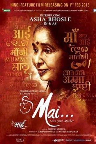 Mai (2013 film) - Image: Mai poster