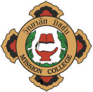 Asia-Pacific International University - The logo of Mission College