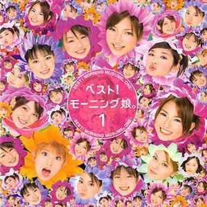 Best! Morning Musume 1 - Image: Morning Musume Best 1