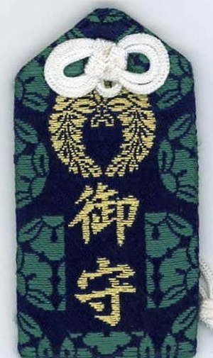 "Omamori - An omamori from a shrine in Kumamoto. This item claims to ""grant protection"" to the user. The logo above denotes the shrine Fujisaki Hachimangū"