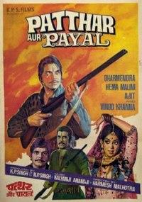 Patthar Aur Payal