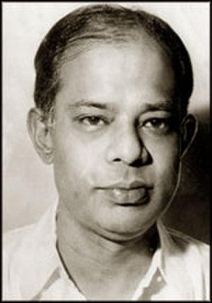 P. Kandiah - Image: Ponnambalam Kandiah