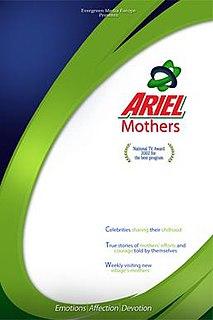 <i>Ariel Mothers</i> British television talk show