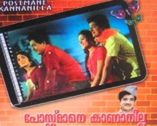 <i>Postmane Kananilla</i> 1972 Indian film directed by Kunchacko