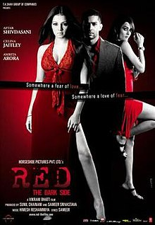 Red The Dark Side (2007) SL DM - Aaftab Shivdasani, Celina Jaitley, Amrita Arora, Amin Hajee, Kishori Shahane