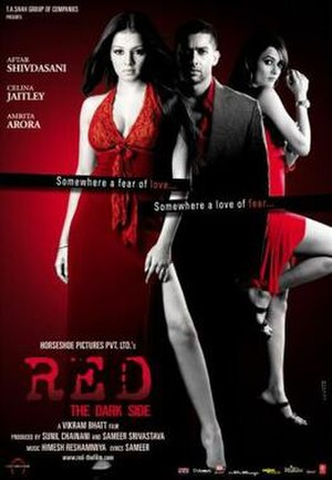 Red: The Dark Side - Movie poster