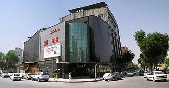 Ahvaz - Sahel Cinema.
