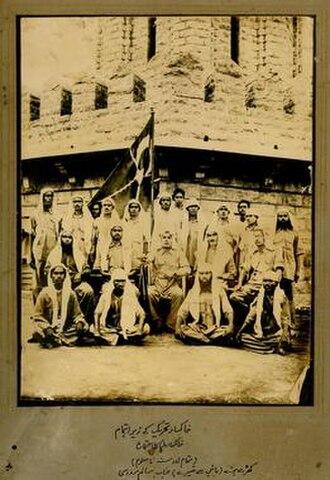 Khaksars - Khaksars in Hyderabad