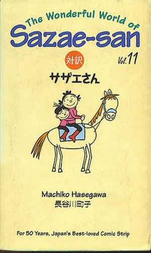 Sazae-san - Image: Sazaesanvolume 11