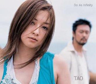 Tao (song) - Image: Tao (Do As Infinity single) coverart