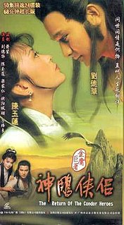 <i>The Return of the Condor Heroes</i> (1983 TV series) 1983 Hong Kong television series