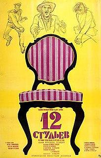 <i>The Twelve Chairs</i> (1971 film)