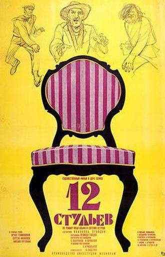 The Twelve Chairs (1971 film) - Image: The Twelve Chairs (1971 film)