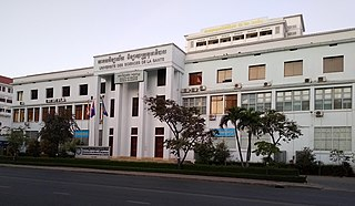 University of Health Sciences (Cambodia)