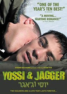 """Yossi & Jagger\"" movie poster (sourced from Wikimedia Commons)"