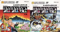 Yuyuki-boksarts.PNG