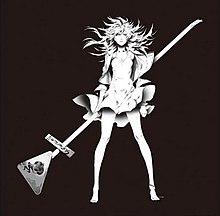 Supercell - Zigaexperientia [Download Album/ MP3]