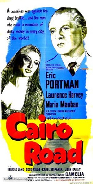 Cairo Road (film) - British theatrical poster