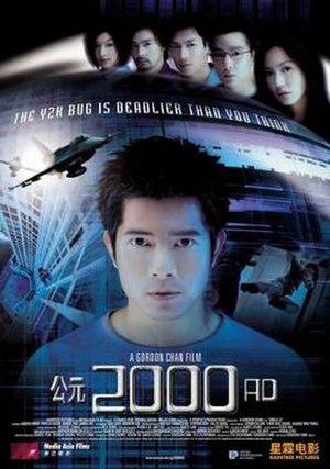 2000 AD (film) - 2000 AD film poster