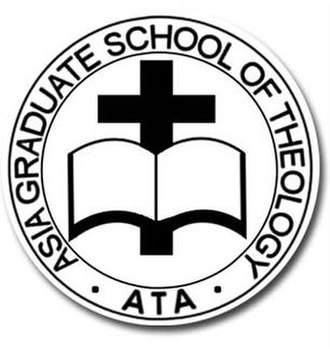 Asia Graduate School of Theology - Image: AGST Philippines logo