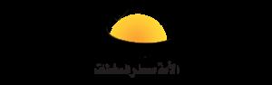 Al-Dustour (Egypt) - Al-Dustour Logo