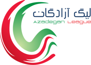 Azadegan League - Image: Azadegan League logo