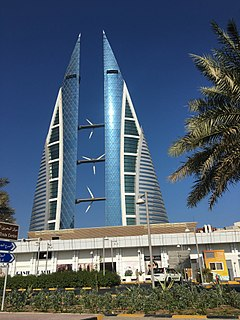Bahrain World Trade Center - Wikipedia