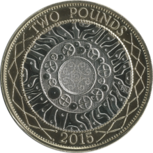 British two pound coin 2015 reverse.png