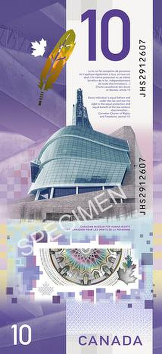 Canadian ten-dollar note - Image: Canadian $10 note 2018 specimen back
