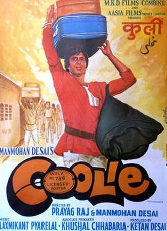 Coolie - 1983 Bollywood movie based on a coolie played by Amitabh Bachchan.