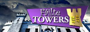 Fáilte Towers - Image: Fáilte towers