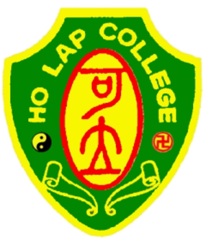 Ho Lap College - Image: Holaplogo