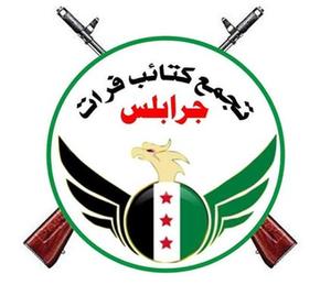 Euphrates Jarabulus Battalions - Euphrates Jarabulus Battalions insignia