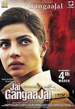 Jai Gangaajal - Theatrical release poster