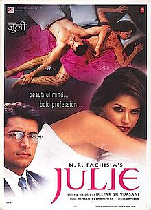 Julie (2004 film).jpg