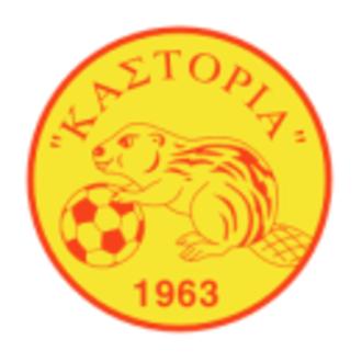 1979–80 Greek Cup - Image: Kastoria 2